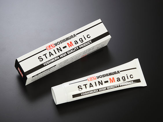 Stain Magic