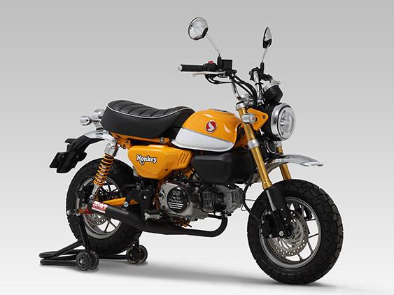New Yoshimura Japan Products For The Honda Monkey Performance Parts