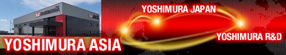 yoshimura group