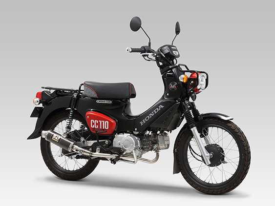 HONDA Cross Cub110(18-19)FULL SYSTEM GP-MAGNUM / JMCA APPROVED