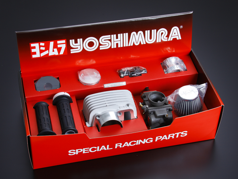 HONDA XR100MotardPOWER UP KIT Ver.2